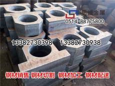 上海特厚板 宽厚板加工 宝钢探伤板切割