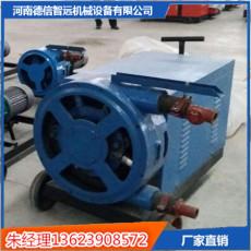 小型砂漿泵 砂漿輸送泵