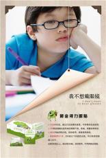 黄金视力眼贴真的可以治疗青少年近视吗