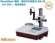 中山利豐廠家現貨銷售三豐圓度測量儀RA-10