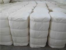 工廠直供 滌棉混紡坯布 TC80/20口袋布 里布