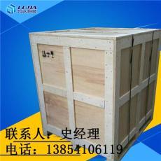 濮陽危險品包裝箱生產廠家