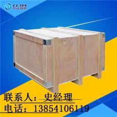 商丘危險品包裝箱生產廠家