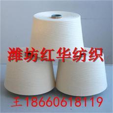 优质环锭纺赛络纺涤粘纱30支