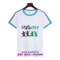40年同学会文化衫 同学聚会T恤衫图案印字