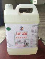 廣東龍威新品LW309魚竿模具洗模水