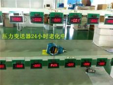 焦作真空泵负压传感器厂家促销