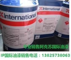 广东阿克苏诺贝尔油漆氟碳漆国际油漆3399
