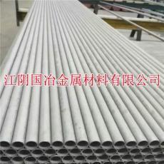 常熟20鋼優質碳素結構鋼簡稱碳結鋼20圓材