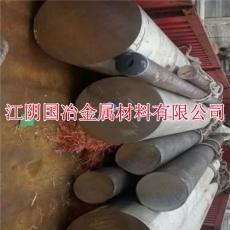 上海市闸北区12Cr1MoV合金结构钢 大方坯