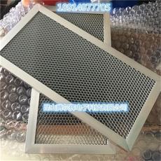 高效铝基光触媒网 铝基鱼网光触媒滤网 大量