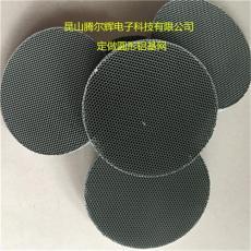 納米光媒蜂窩鋁基網 鋁基光觸媒濾網 大量訂
