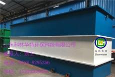 山东潍坊潍坊市奎文区MBR一体化设备处理