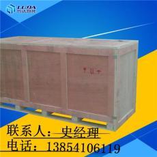 河南木箱生产厂家 河北木箱生产厂家