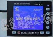 電機故障檢測 智能自診斷保護裝置