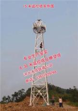 甘肃野外监控系统监控塔架 监控铁塔