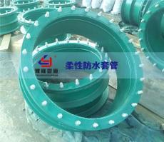 武汉防水套管套管部件的焊接与厚度说明