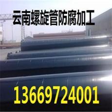 云南普洱钢管防腐