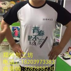 漳州T恤印花机三明摆地摊衣服上印照片机器