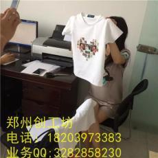 辽宁夜市摆摊衣服上打印手机照片的机器价格
