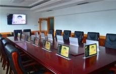 定制液晶屏升降會議桌 無紙化會議系統