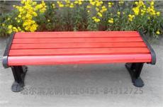 哈尔滨方正县户外休闲椅 户外园林休憩坐椅
