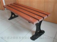 哈尔滨市阿城区园林休闲椅 小区休闲路椅