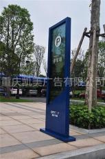 小区停车场指示牌 酒店停车场指示立牌