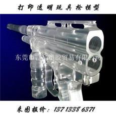 廣東東莞市亞克力透明手板 3D打印光敏樹脂