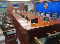無紙化會議超薄高清液晶顯示屏升降會議桌