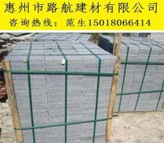广州花岗岩广场砖厂家 专业路航