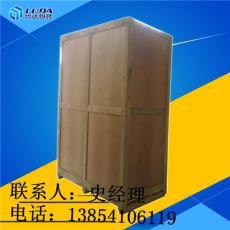 木質包裝箱 出口包裝箱 木箱包裝箱