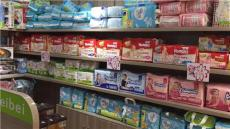 千喜贝贝母婴用品应有尽有 千喜贝贝怎么样