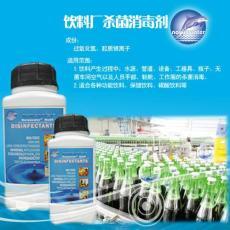 涼茶消毒劑 涼茶絮狀物控制 涼茶霉菌控制技