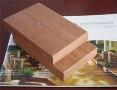貴州遵義市巴勞木廠家直銷價格供應原木板材