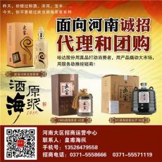 許昌市白酒團購批發 白酒制造標準是什么