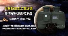 藁城市爆款單筒望遠鏡
