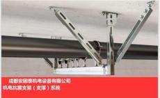 泸州管道抗震支吊架
