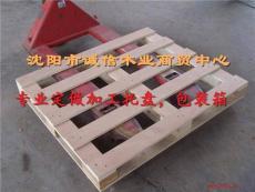 大連木包裝箱 木制包裝箱廠