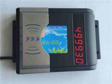 水控机-IC卡水控机-智能水控机