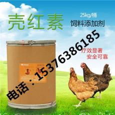 解決蛋雞產蛋后期蛋殼顏色發白的產品
