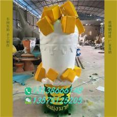 玻璃钢雕塑仿真泰芒了芒果杯冰激凌树脂模型
