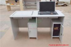 廣東翻轉電腦桌隱藏顯示器鍵盤鼠標雙人培訓