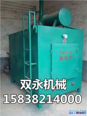 吊装碳化炉生产设备长期求购木炭联系方式