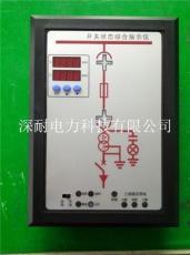 厂家直销 开关状态综合指示仪 SR500B