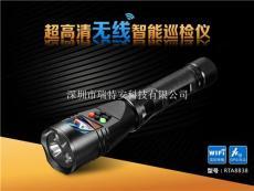 防爆智能巡检仪强光摄录手电筒