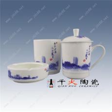 骨瓷茶杯定制 景德镇陶瓷茶杯 景德镇茶杯厂