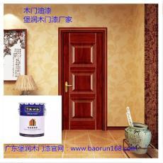 山東實木門開放漆哪個牌子好用 實木門油漆