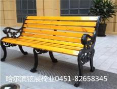 黑龙江园林休闲椅批发 内蒙古旅游区休闲椅