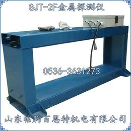 GJT-2F检测器